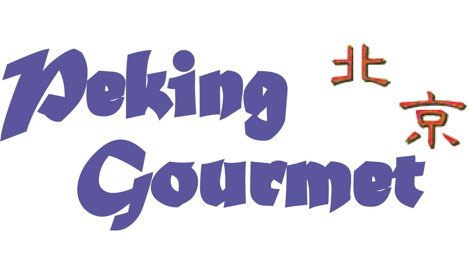 Peking Gourmet